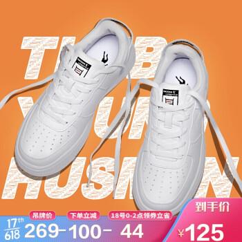 乔丹 运动鞋板鞋透气空军一号休闲鞋小白鞋男鞋 XM2590550 白色 42