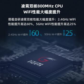 华为路由器ws5200四核版增强版千兆端口双频路由器无线wifi大户型光纤跑满电信移动联通宽带 ws5200增强版