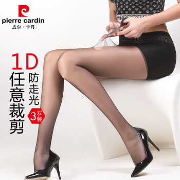 皮尔卡丹任意剪超薄丝袜女连裤袜1D无缝任意剪哑光显瘦隐形美腿袜 黑色3 任意剪款