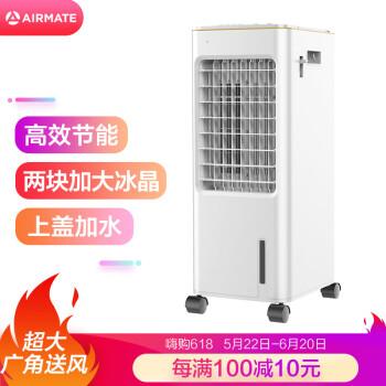 艾美特(Airmate)电风扇 家用可移动冷风扇 空调扇 冷风机 上盖加水 CC-X1
