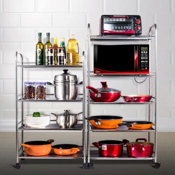 四季沐歌(MICOE) 厨房置物架不锈钢多层微波炉架子落地架厨房用品储物架收纳架 五层50长*35宽*120高