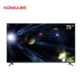 康佳(KONKA)F75Y 75英寸大屏影视娱乐教育电视机新款测评怎么样??好不好,评测内幕详解分享-苏宁优评网