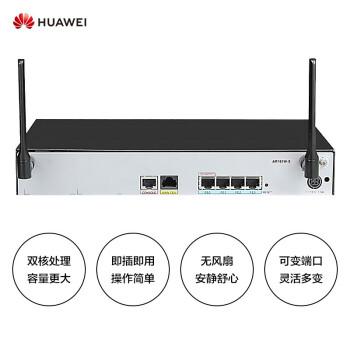 华为(HUAWEI)企业级千兆无线路由器 (1GE WAN,4GE LAN,WIFI 2.4G)VPN/千兆端口-AR161W-S