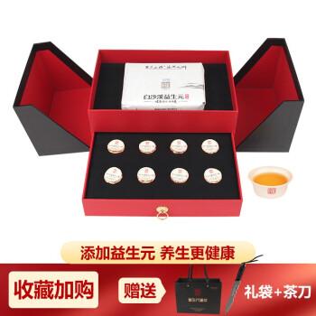 白沙溪 安化黑茶 茶叶 茯茶金花茯砖茶普洱益生元茶叶礼盒装500g