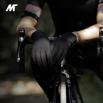 迈森兰 Pedoe佩多 冬季防风抓绒骑行手套 公路车山地车骑行装备 黑色 XL