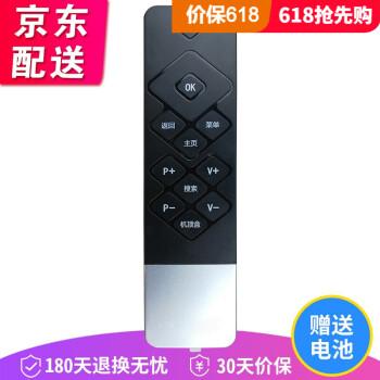 适用于创维coocaa酷开电视遥控器通用K50j K50 A55 K49 K40 42K1Y 创维酷开电视遥控器