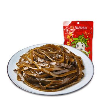 【紫燕百味鸡】真空四川特产熟食凉菜下饭菜开袋即食海带丝68g 香辣味