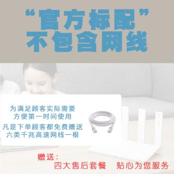 华为AX3Pro新品WiFi6无线路由器千兆双频家用高速穿墙王WiFi信号放大器mesh5G漏油器 AX3 Pro(黑色)