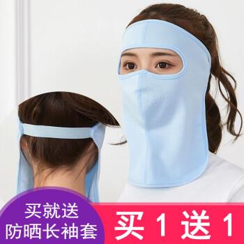 【多色可选】夏季防晒面罩女户外骑行口罩护颈薄款新款面罩透气脸基尼遮阳护脸 护颈粉色