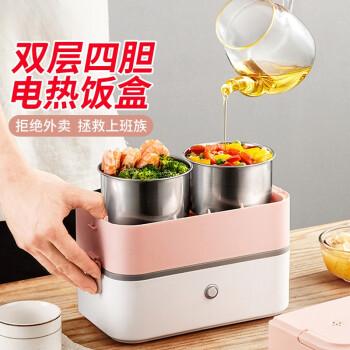 电热饭盒可插电加热保温带热饭菜蒸煮饭便当上班族便携锅 浅灰色单层