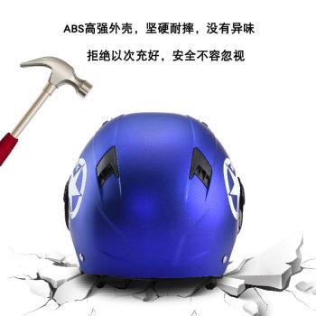 电动车头盔 男女通用夏季电瓶车头盔 电动车安全帽 男士头盔 哑黑头盔【茶色镜片】