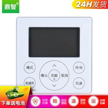 游戏机遥控器专卖_鼎智鹏派专卖店 - 京东