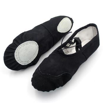 Glueckind 大码41--45码成人男女舞蹈鞋软底练功鞋猫爪鞋瑜伽鞋芭蕾舞鞋拉丁现代舞鞋 黑色皮头 43/建议脚长25cm