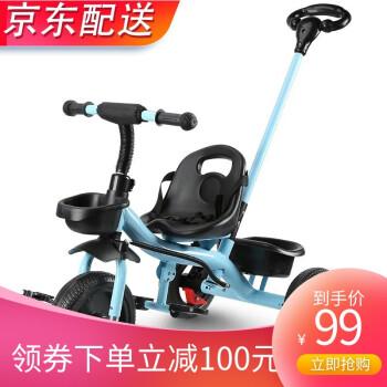 六一礼物#儿童三轮车 脚踏手推车 骑士蓝(1-6岁) 99元包邮(需用券)