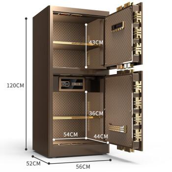 虎牌保险柜家用小型45/60cm全钢70/80指纹密码1米1.5米1.8米WiFi床头入墙保险箱办公 1.2双门-三色可选 远程智能监控+指纹识别+触控密码