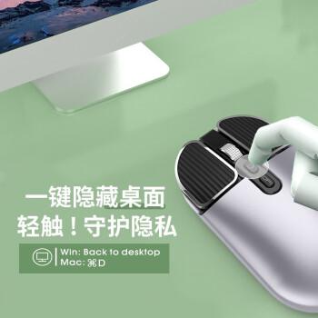 墨一 蓝牙无线鼠标台式电脑联想华为手机平板MAC苹果笔记本静音家用充电办公鼠标 钛空灰【低噪静音丨双模切换丨三档调速】