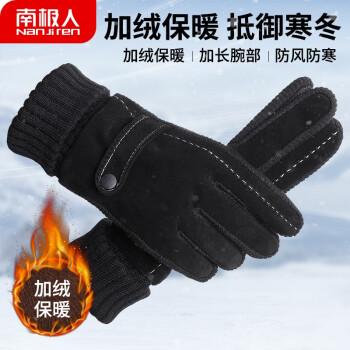南极人皮手套男户外骑行运动冬天潮防寒保暖触屏加绒加厚防风摩托车防滑男士手套N2E0X050031 黑色