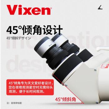日本VIXEN威信BT81S-A专业级大型天文望远镜双筒望远镜高清高倍微光夜视巡天利器观景之王观鸟镜 BT81S-A+SSW14目镜2枚+HF2三脚架