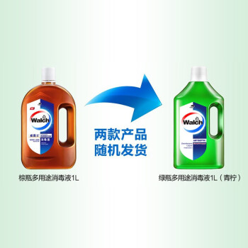 威露士衣物家居消毒液 1L 衣物地板家具可用 杀菌率达99.999%