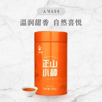 武夷星AM600正山小种红茶罐装200g 桐木关正山小种武夷山红茶茶叶