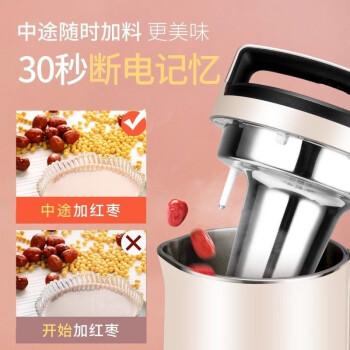 九阳(Joyoung)大容量豆浆机破壁免滤1.6升L家用双预约温度时间多功能豆浆机米糊机D288 米黄色 0.9L-1.3L