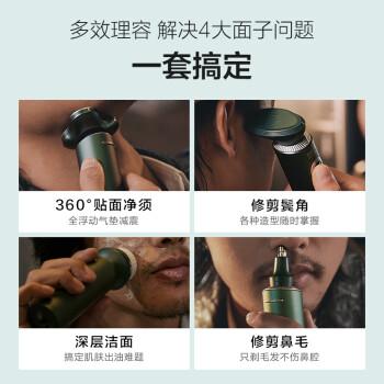 如何看素士素士S5怎么样,电动剃须刀完全真实的哦!