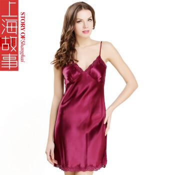 上海故事桑蚕丝真丝睡衣女士夏季纯色吊带睡裙778001 3#酒红色 L