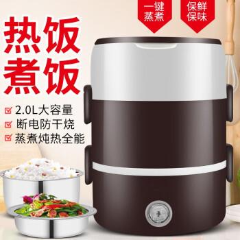 多功能电热饭盒可插电保温自动热蒸煮带饭神器上班族便携加热饭盒 双层咖啡黑-升级款