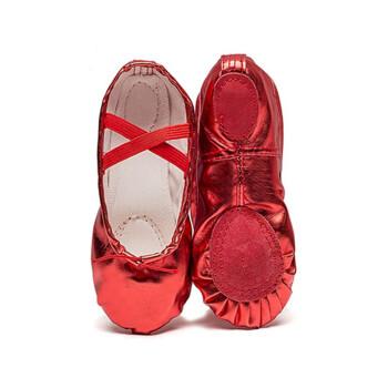 Glueckind PU皮金银亮面成人儿童男女舞蹈鞋练功鞋猫爪鞋瑜伽鞋芭蕾舞鞋广场拉丁现代舞鞋跳舞鞋 红色 32/建议脚长19.5cm