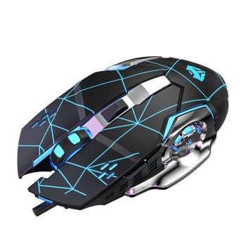 科普斯游戏吃鸡鼠标有线静音办公专用usb女生可爱笔记本台式电脑电竞机械宏定义编程鼠标lol Q1 3D黑色有声