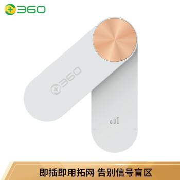 360wifi放大器R2无线家用穿墙单频wifi信号增强器300M无线速率扩展器路由器360中继器