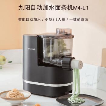 九阳(Joyoung)面条机 家用擀面机 电动和面机 自动面皮机 自动加水蔬菜面 自动加水压面机 高级黑