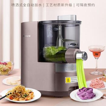 九阳(Joyoung)面条机全自动智能自动加水多功能压面机家用电动饺子皮机600g容量1-5人 L30