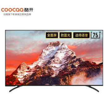 使用后详解:创维 酷开智慧屏 P50 75英寸4K超高清全面屏电视75P50 怎么样?质量功能如何,真实揭秘-货源百科88网