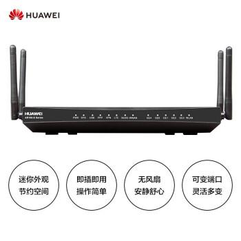 华为(HUAWEI)企业级千兆无线路由器 双频(1 WAN,4 LAN,1 LTE,WIFI 2.4G+5G)VPN/千兆端口-AR101GW-Lc-S