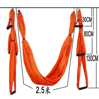 空中瑜伽吊床 6把手无弹力港式反转重力健身吊床 配延长带和吊盘 4#红色瑜伽吊床B套装4