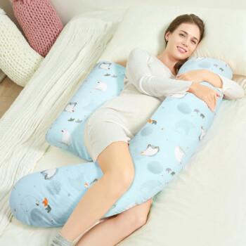 佳韵宝(Joyourbaby)H型多功能孕妇枕孕妇侧卧枕头多功能靠枕护腰侧睡枕睡觉抱枕 丘吉尔白熊