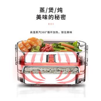 电热饭盒可插电加热保温蒸煮热饭神器上班族自热便当盒便携带饭锅 仙女粉