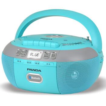 熊猫CD880便携cd机播放机dvd复读蓝牙随身听学习录音机磁带收音机一体机收录机多功能播放器音响 蓝色+8G学习卡(含英语资源)