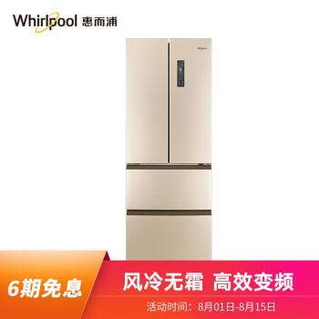 惠而浦冰箱BCD-366WMBW怎么样?半年真实感受分享!
