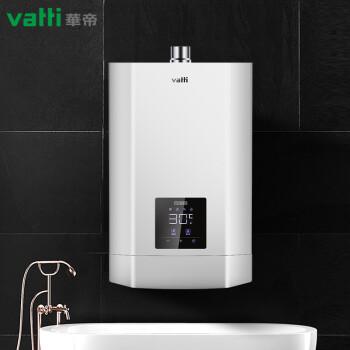 【聊一聊】华帝i12037-16燃气热水器感觉怎么样呢?立马分享感受! 打假评测 第1张