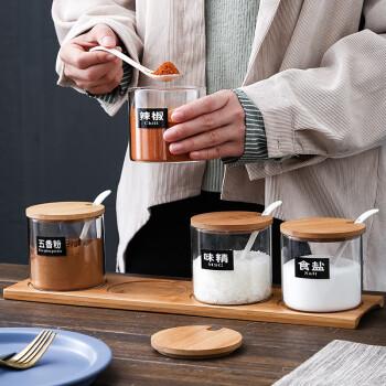 厨房料理盒厨房玻璃调料盒套装北欧陶瓷调味罐佐料收纳盒瓶盐糖味精罐子家用 蓝色浮雕四件套