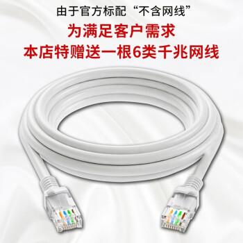 华为路由器AX3Pro千兆家用双频无线WiFi信号放大器高速穿墙王mesh5G漏油器 AX3 Pro黑色(散热套装)