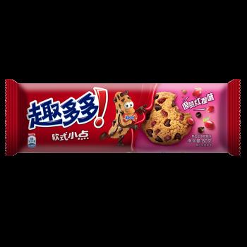 趣多多软式甜饼很赞红提味 萌软巧克力味曲奇饼干80g 零食品 很赞红提味80g