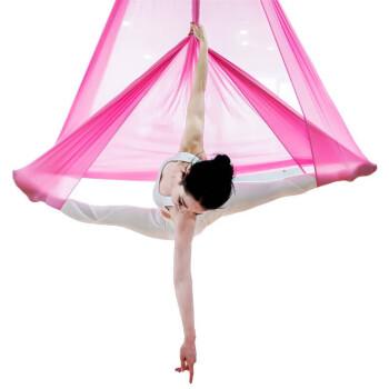 空中瑜伽吊床家用微弹力吊带吊绳瑜伽伸展带悬挂式瑜伽馆用品 粉色【送全套配件】