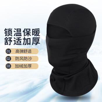 SeaFire冬季保暖头套男摩托车面罩滑雪自行车防寒全护脸半脸防风帽加绒骑行装备 头套-黑色