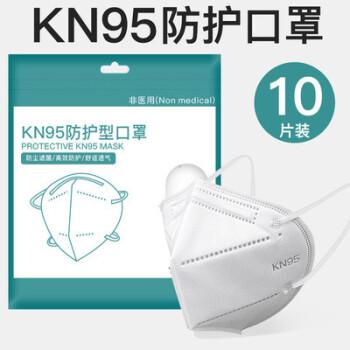 京东: 康诺嘉 KN95口罩 10个装   3.8元包邮(需用券)