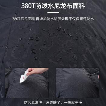 自由之舟骆驼 羽绒睡袋成人户外冬季防寒加厚鸭绒室内外保暖便携装备 羽绒睡袋【红色1.5KG】+充气枕头