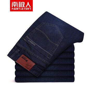 南极人(Nanjiren)牛仔裤男新款男士商务休闲款牛仔长裤 弹力修身直筒裤子 XHBN6001深蓝 36码