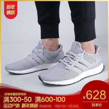 2edd0924923 adidas阿迪达斯19春季男子UltraBOOST 运动跑步鞋B37692 BB6167-18冬季44 图片价格品牌报价 -京东